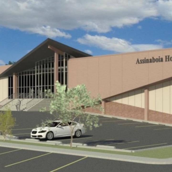 Assinaboia Hockey Arena